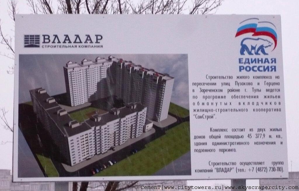 http://img-fotki.yandex.ru/get/5314/112650174.17/0_6dfb6_62e9ef57_XXL.jpg