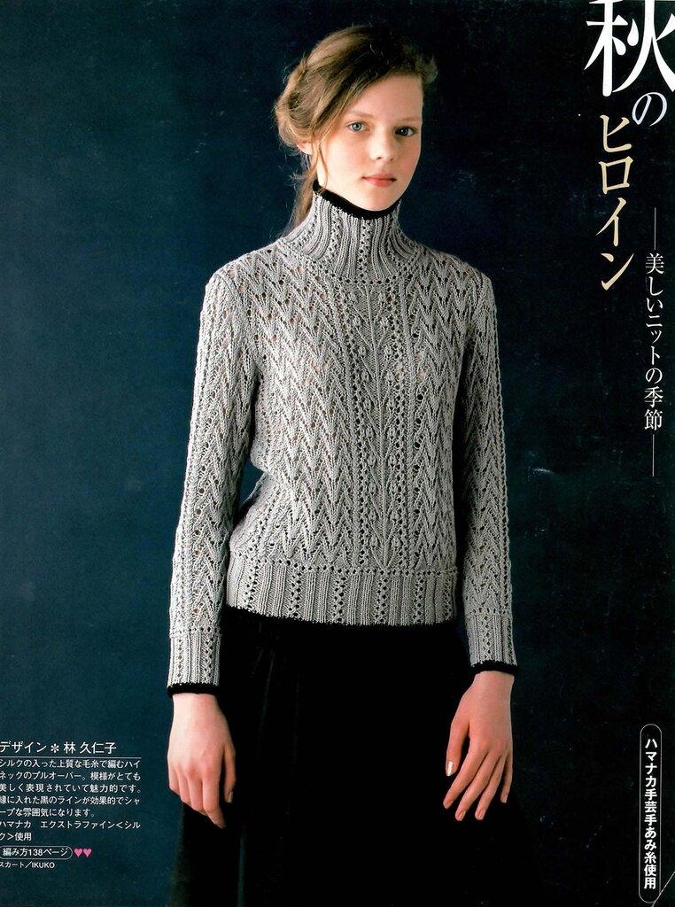 纤芊所爱——灰色高领套衫 - 纤芊 - 纤芊的博客