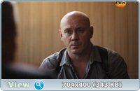 Провокатор (2011) DVDRip + SATRip
