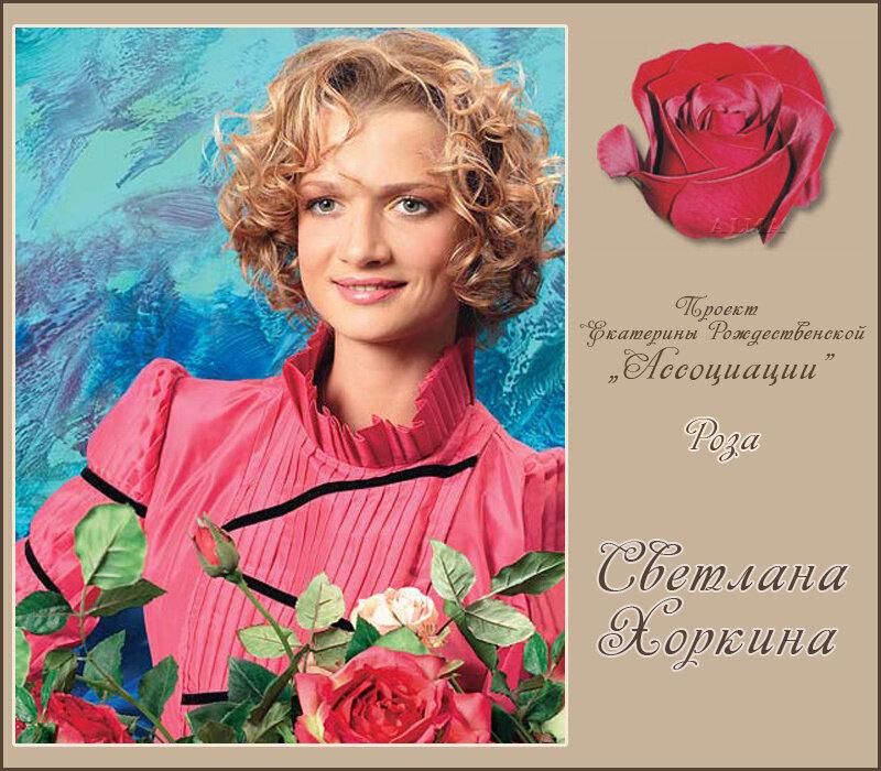 http://img-fotki.yandex.ru/get/5314/121447594.30/0_70991_d3a5a510_XL.jpg