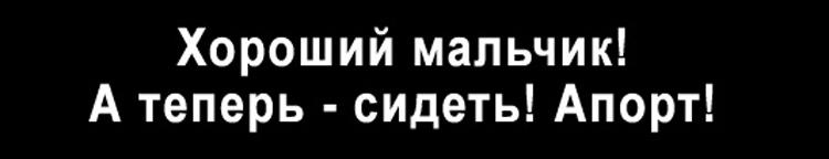 http://img-fotki.yandex.ru/get/5314/130422193.80/0_6e6aa_127dc70b_orig