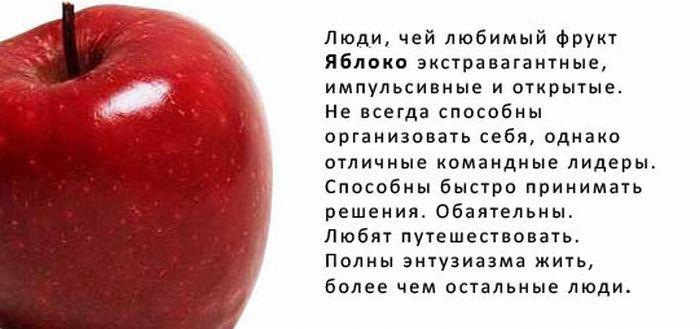 http://img-fotki.yandex.ru/get/5314/130422193.8f/0_6fba0_46acbe1e_orig