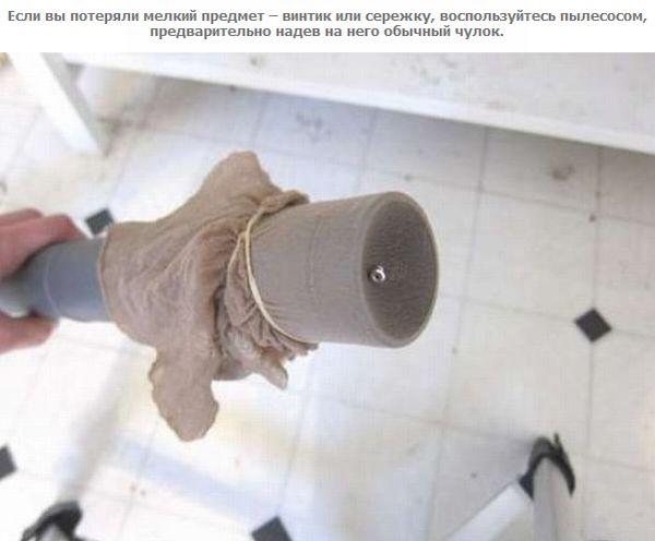 http://img-fotki.yandex.ru/get/5314/130422193.90/0_6fcbc_76da447_orig