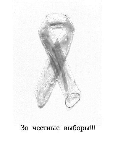 Председателю Центральной Избирательной Комиссии РФ