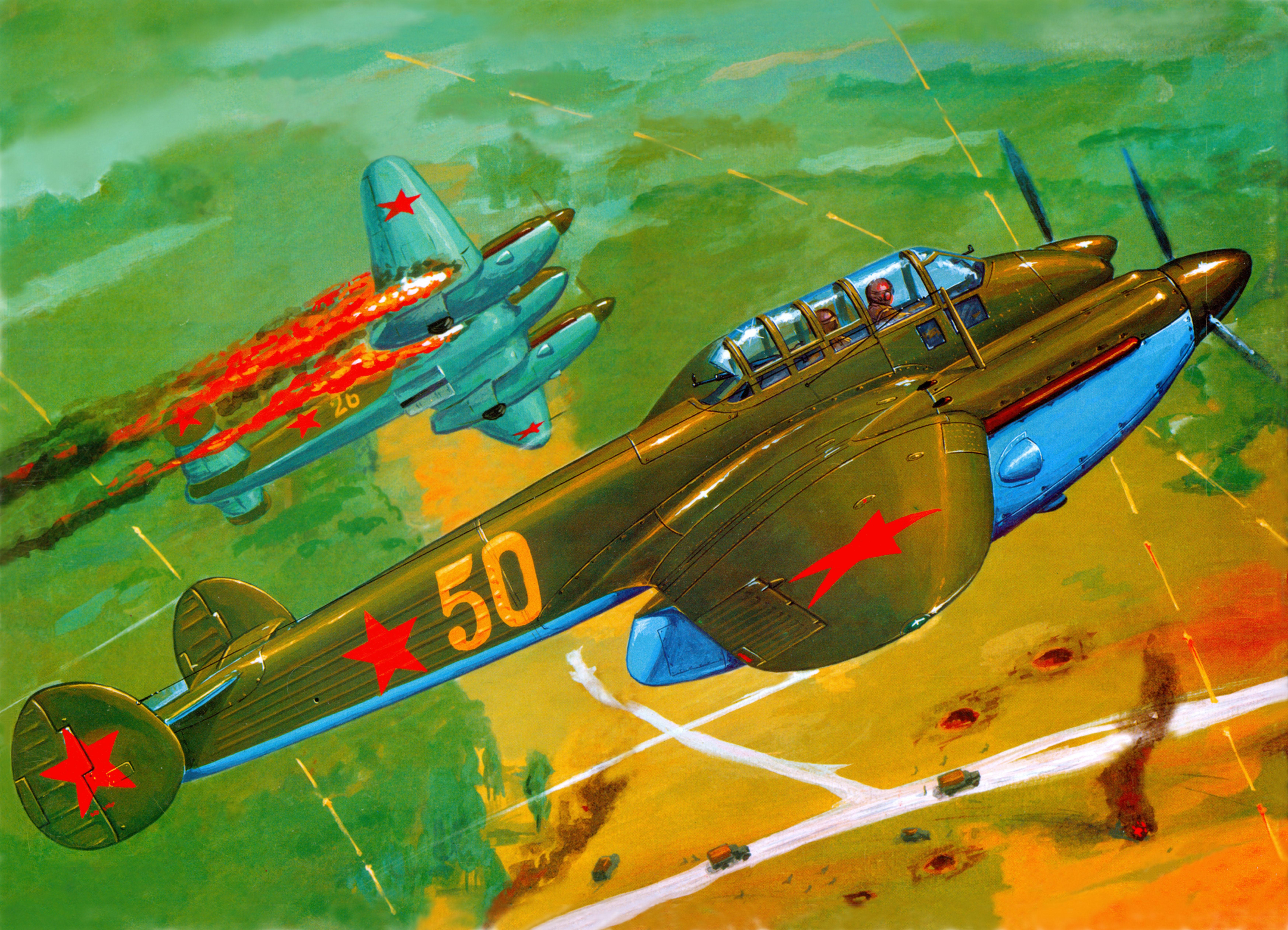 рисунок Як-2