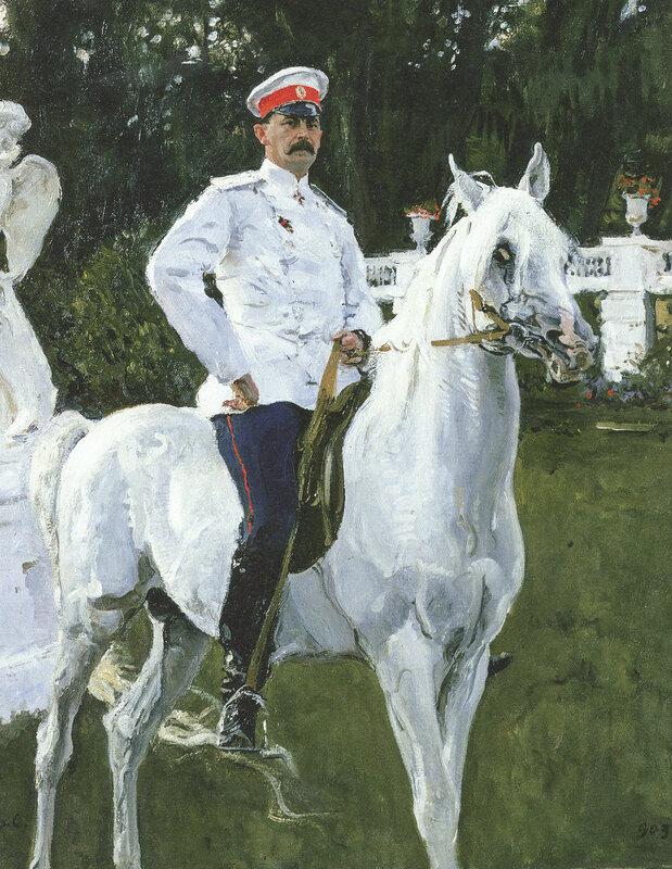 Ф.Ф. Юсупова, 1903  ГРМ.jpg