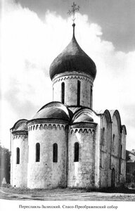 Спасо-Преображенский собор в Переславль-Залесском