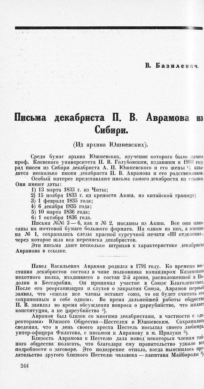 https://img-fotki.yandex.ru/get/5314/199368979.4f/0_1fb560_3e8a16f7_XXXL.jpg