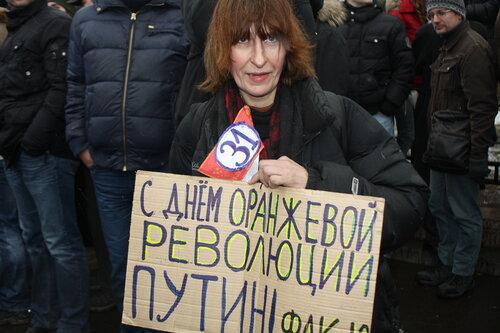 http://img-fotki.yandex.ru/get/5314/22472110.56/0_73051_4fb0f23f_L.jpg