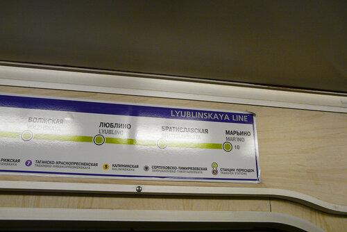 Станция Марьино, конечная. Поезд дальше не идёт, просьба выйти из вагонов!