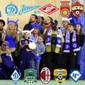 Международный турнир Кубок Игоря Колыванова - 2016