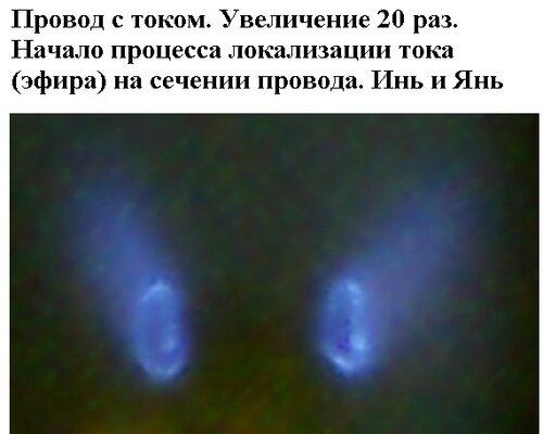 Новые картинки в мироздании 0_979a3_55f1fab1_L