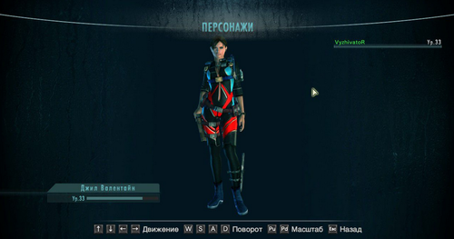 Jill Valentine - Suit Red and Black[Xbox360 Version] 0_134b19_d542b818_L