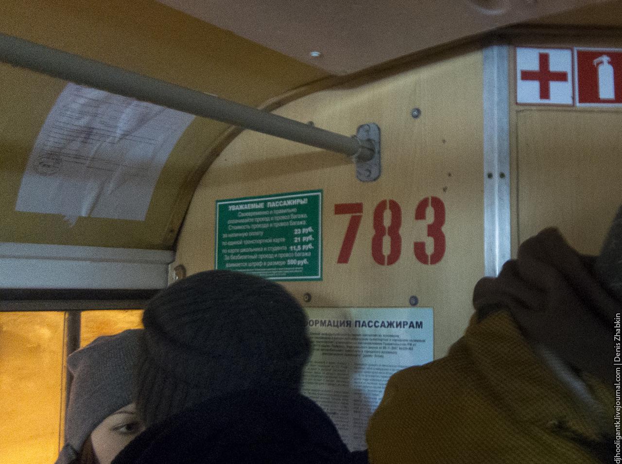 динамовский проезд 2 схема проезда