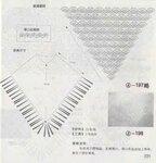Bianzhi Jingpin Xiu-04 Rijian 300 Li Shawl sp-kr_231.jpg
