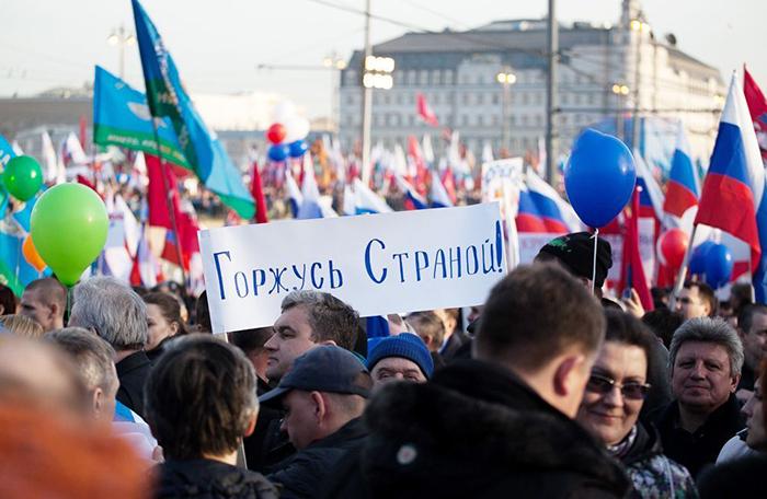 отношение крымчан к присоединению к россии сегодня