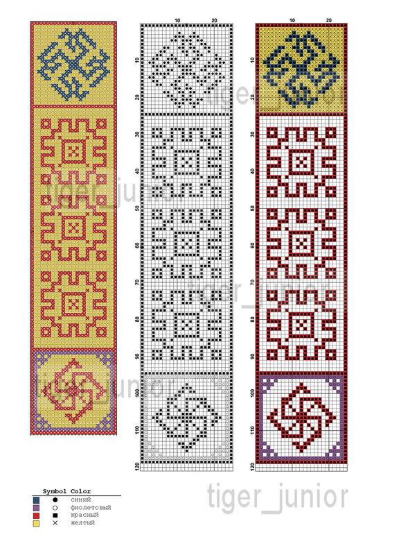 Сварожич » схемы вышивки крестом, крестиком » вышивка крестиком.