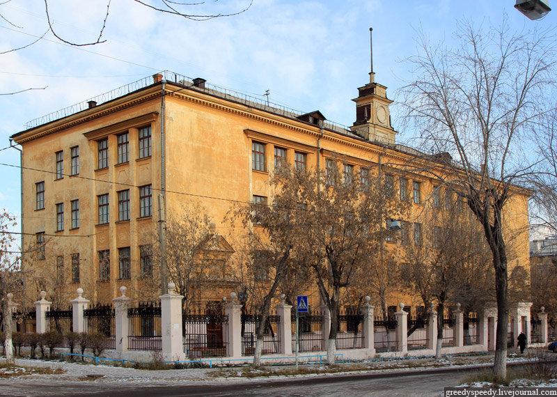 Магнитогорск. Улица Куйбышева