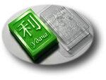 hie-fortune.jpg