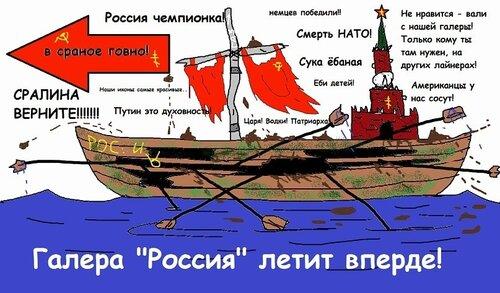 """""""Я правильно услышал, что мы живем в говне? Пошел вон отсюда!"""", - """"пламенные патриоты"""" устроили драку в студии росТВ и """"спасли Россию"""" от """"польского агрессора"""" Мацейчука - Цензор.НЕТ 1724"""