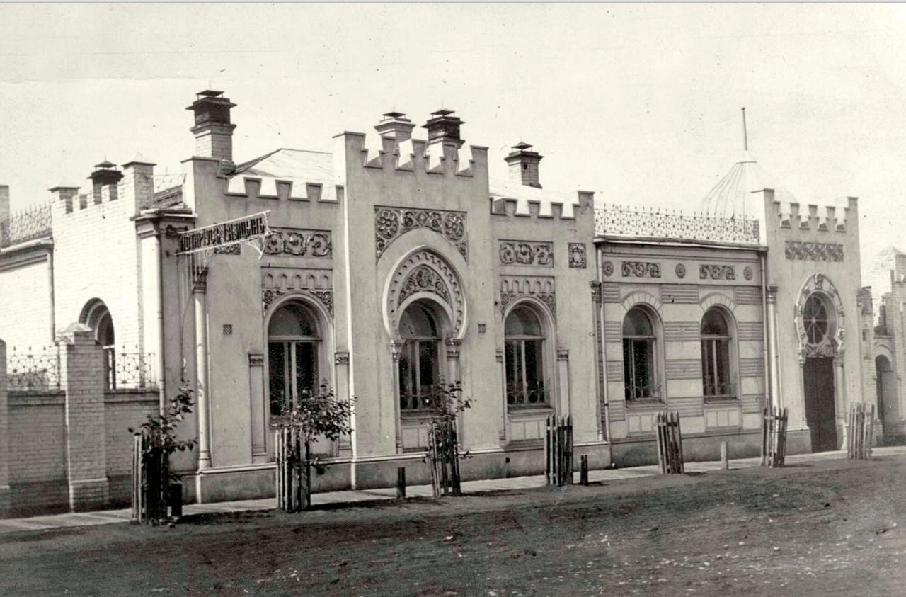 Жилой дом с конторой нотариуса Иосифа Абрамовича Ицына