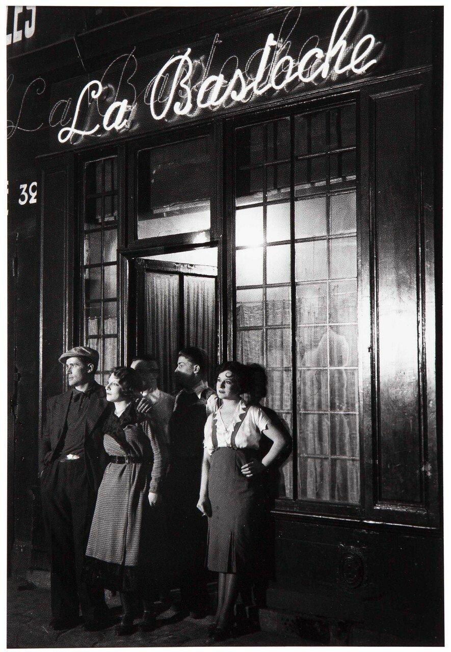 1932. «Бастош», рю де Лаппе