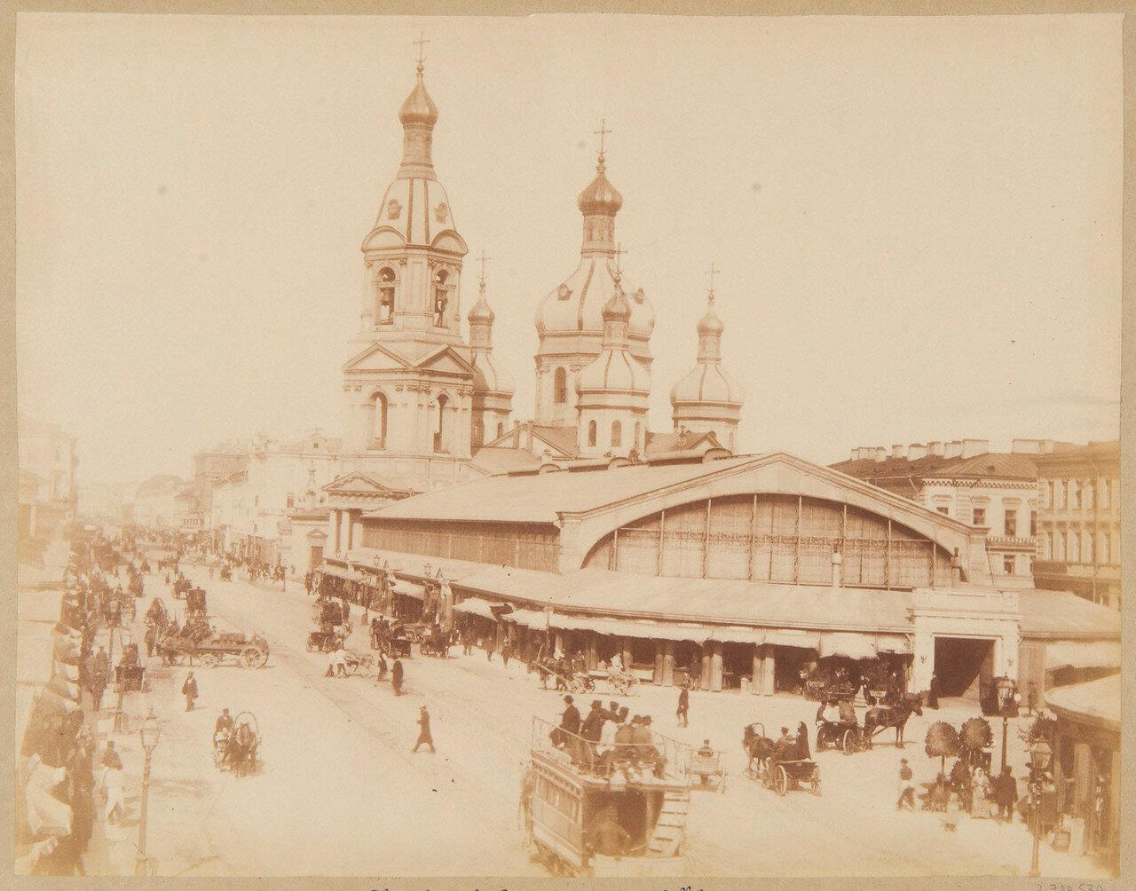 Успенская церковь и Большой зал на Сенной площади