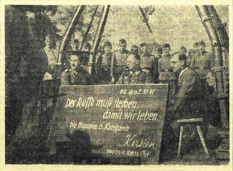 «Красная звезда», 19 марта 1942 года