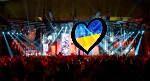 «Битва городов» в Украине за право проведения Евровидения 2017
