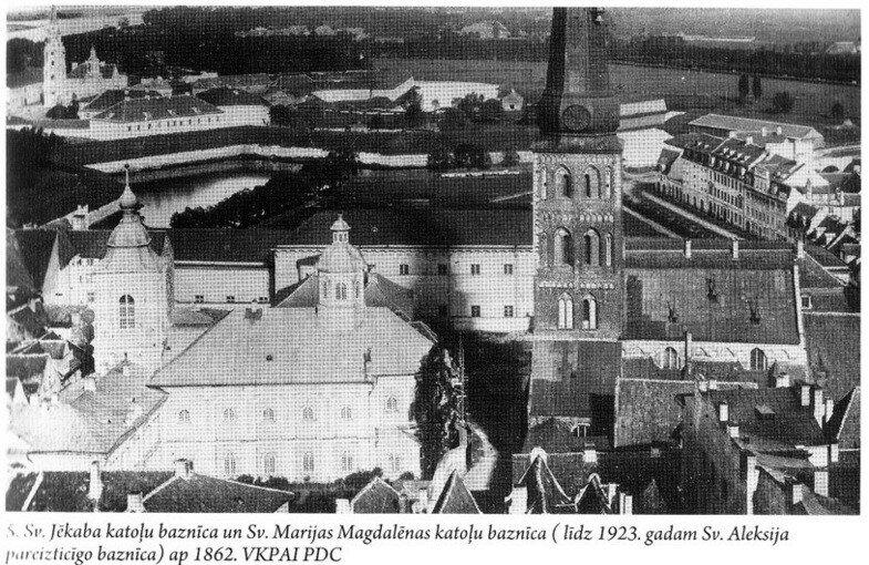 1862 Рига.jpg