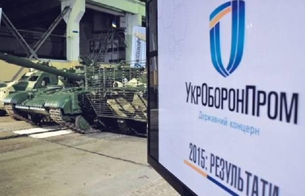"""Шел третий год войны... : Чиновники """"Укроборонпрома"""" похитили почти 300 миллионов гривен"""