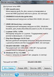 Microsoft Windows x86 x64 StartSoft 27-2016 [Ru]