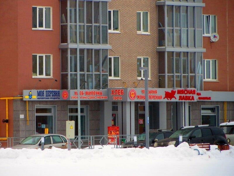ЮГ магазины 3 очередь 025.JPG