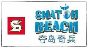 """Фотообзор фигурок """"Snatch Beach"""" от SY(SZ)"""