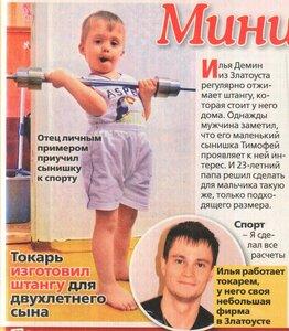 https://img-fotki.yandex.ru/get/53145/19411616.5b5/0_1264bd_4b5da74b_M.jpg