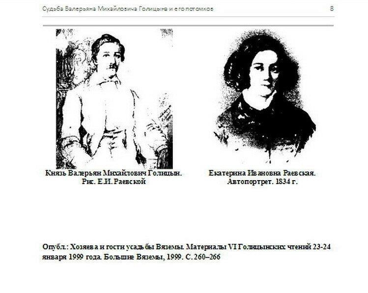 https://img-fotki.yandex.ru/get/53145/199368979.26/0_1c966e_95a1df26_XXXL.jpg