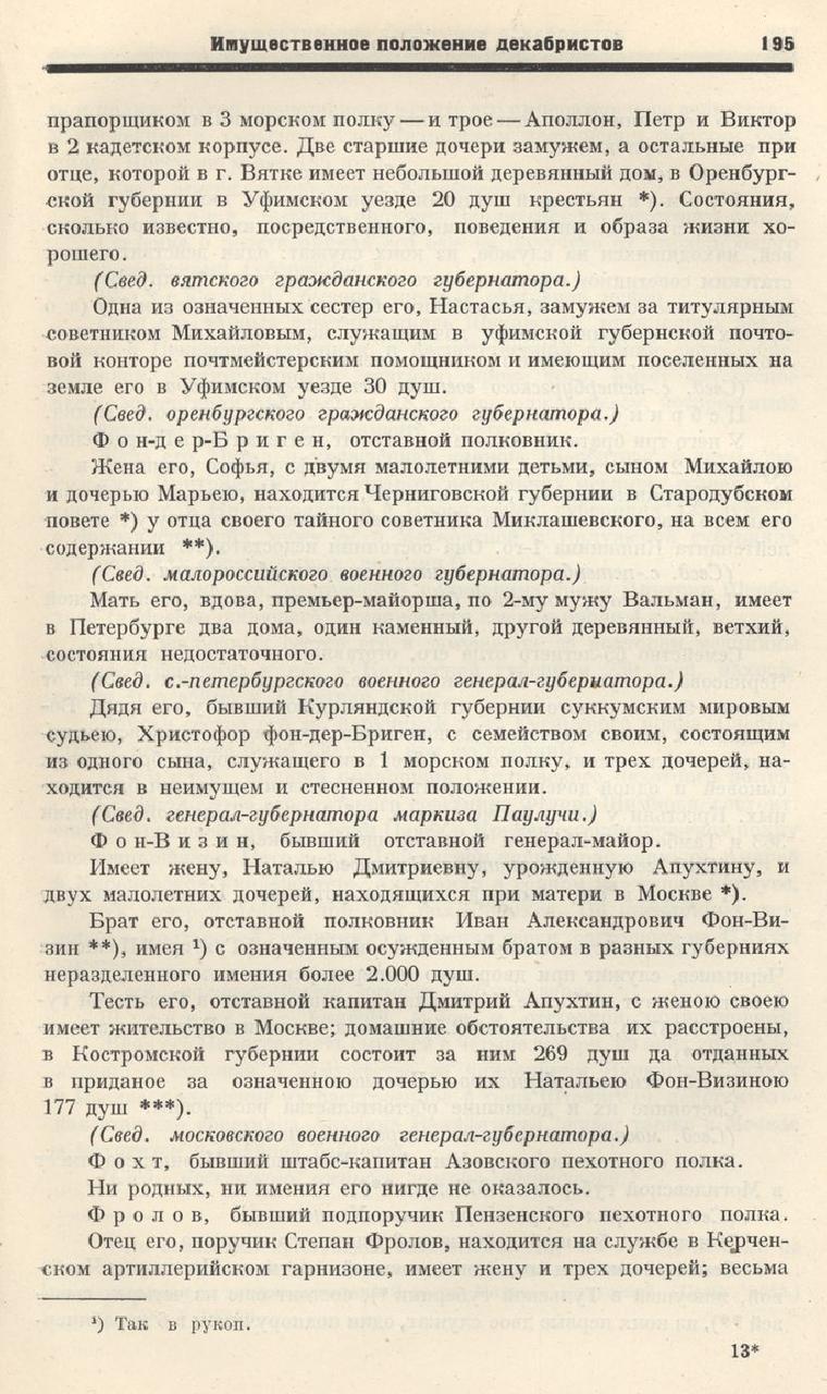 https://img-fotki.yandex.ru/get/53145/199368979.3d/0_1f0732_fff0e2e8_XXXL.png