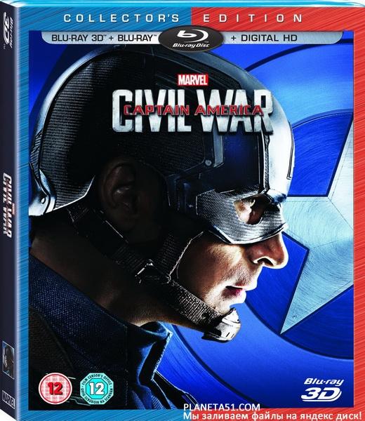 Первый мститель: Противостояние / Captain America: Civil War (2016/BDRip/HDRip) + IMAX + 3D