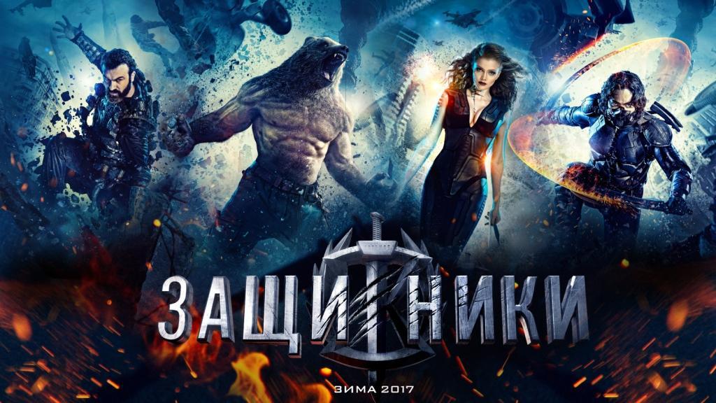 смотреть фильмы новинки 2016 уже вышедшие русские