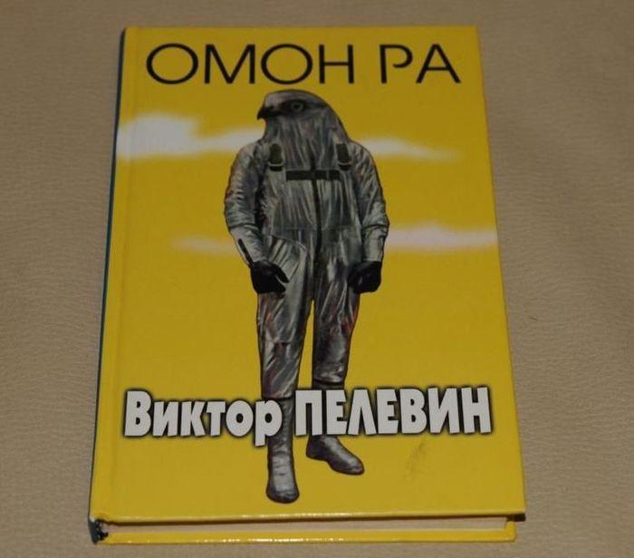 «Омон Ра» — это жуткая история о том, как кровавый советский режим запускал в космос корабли на
