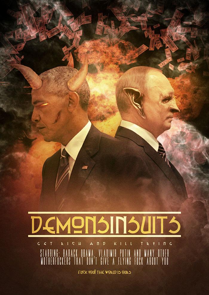 «Демоны в костюмах».