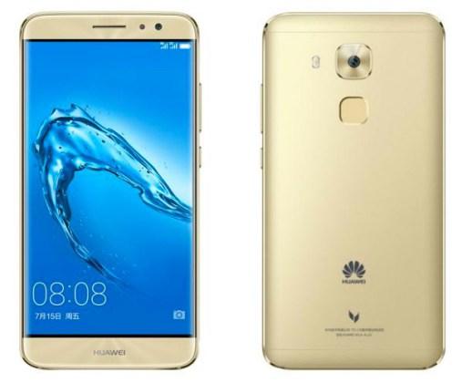 В КНР дебютировал смартфон Huawei Maimang 5