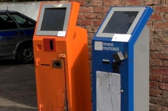 Сегодня ночью вЯрославле обокрали два офиса одного банка