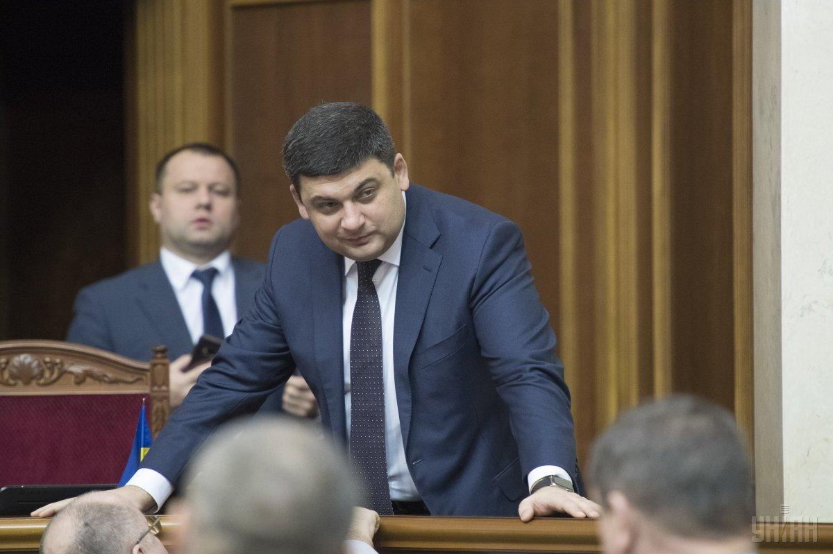 Гройсман призывает нардепов рассмотреть законодательный проект вспецконфискации впервые пленарные дни января