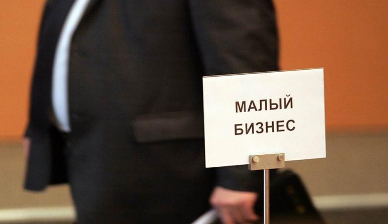 Из-за новых налогов вгосударстве Украина резко уменьшилось число предпринимателей