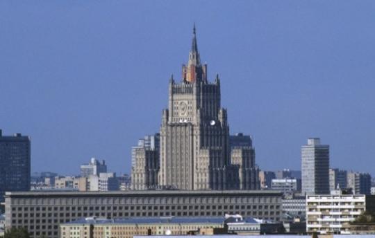 Рубрика офейках западных СМИ про Российскую Федерацию появится насайте МИДРФ