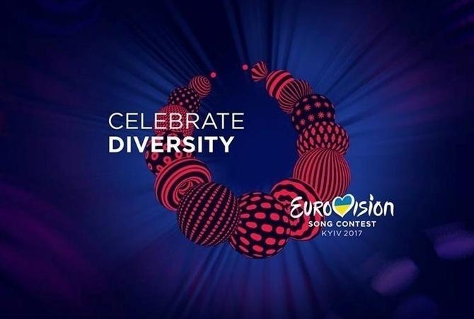 Стало известно, когда поступят напродажу билеты нафинал «Евровидения-2017»