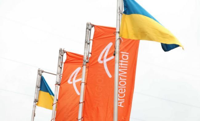 ВКривом Роге рабочие вышли намитинг за заработную плату в 1 000 евро