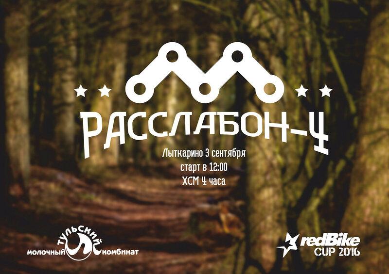 https://img-fotki.yandex.ru/get/53145/316383679.2/0_1c9cb8_d3e2c4da_XL.jpg