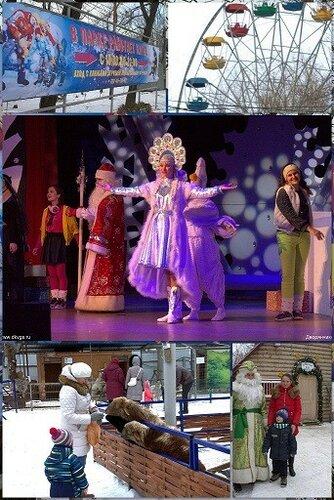 Парк и ДК ВГС работают в новогодние праздники